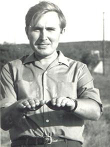 Gerard Głuchowski, zdjęcia Leon Zawadzki 1967